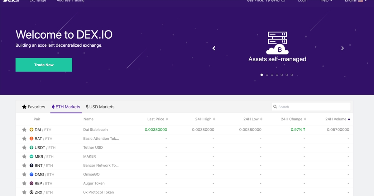 DEX.io - Cryptocurrency exchanges running on smart contract