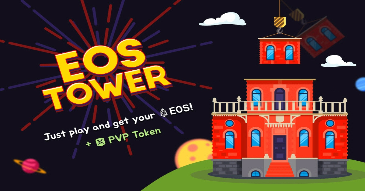 EOS Tower Game - Fun and instant 1:1 PVP game