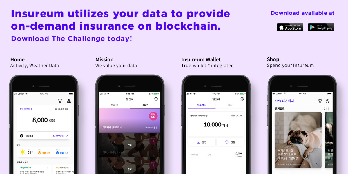 Insureum - Decentralized insurance