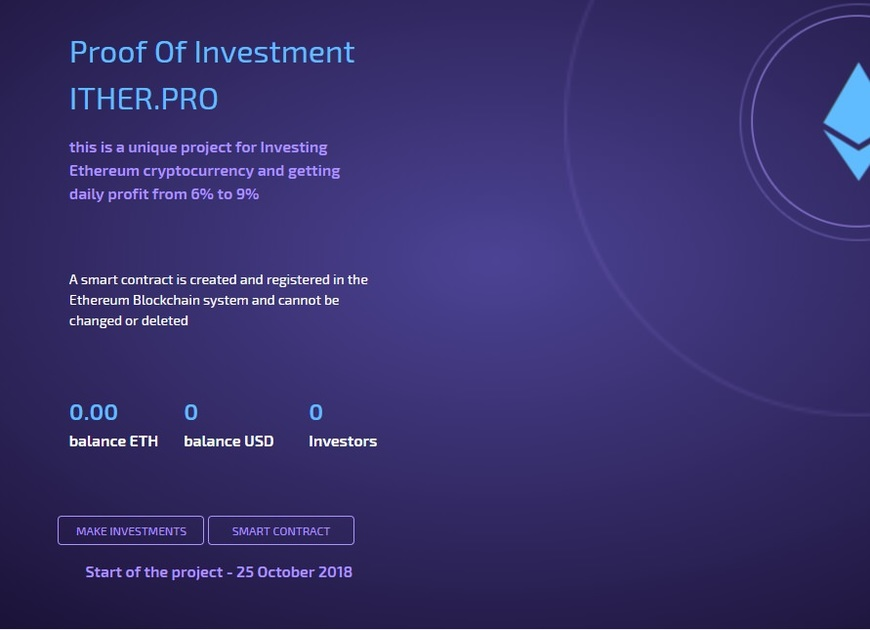 ither pro - Proof Of Investment