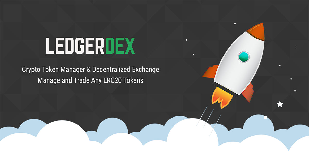 LedgerDex - Token Exchange