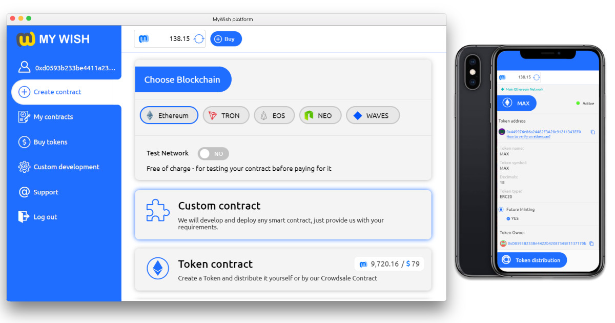 MyWish - Create your smart contract without coding
