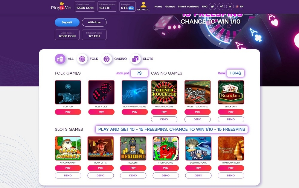 Playtowin - Slots, Casino, Dice, Etheroll - Try You Luck!