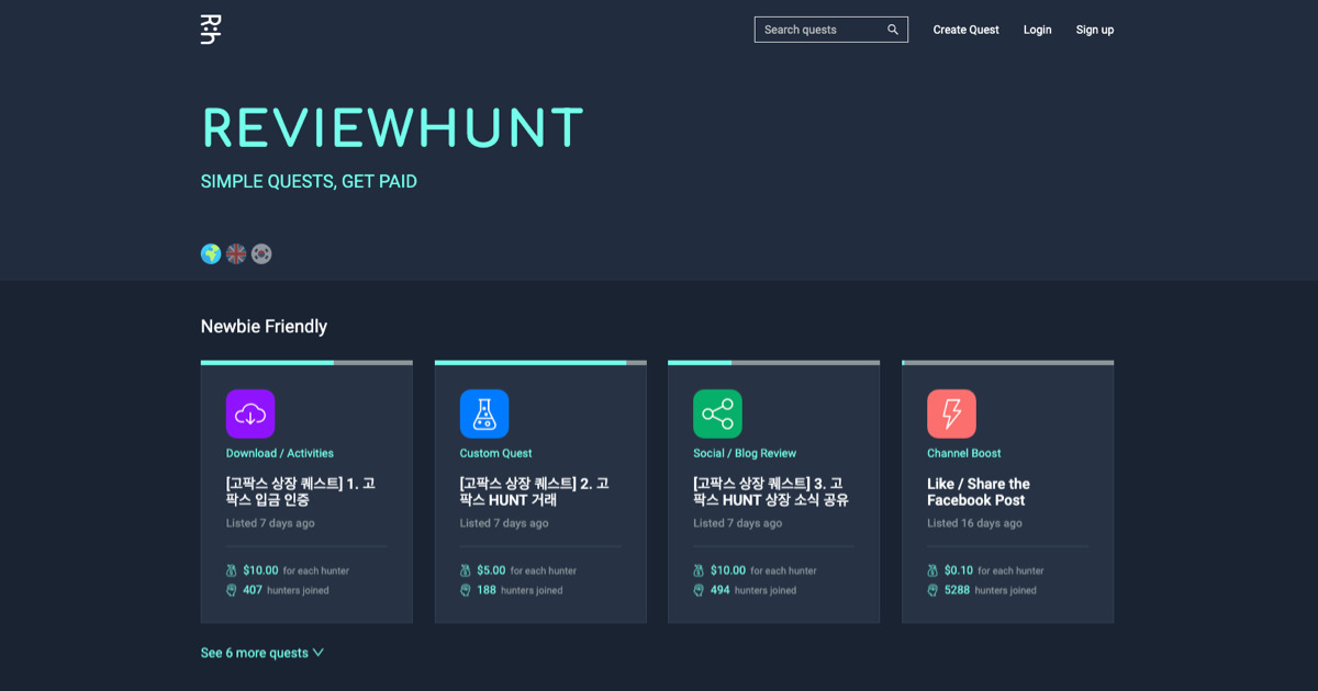Reviewhunt - On-demand marketing task marketplace