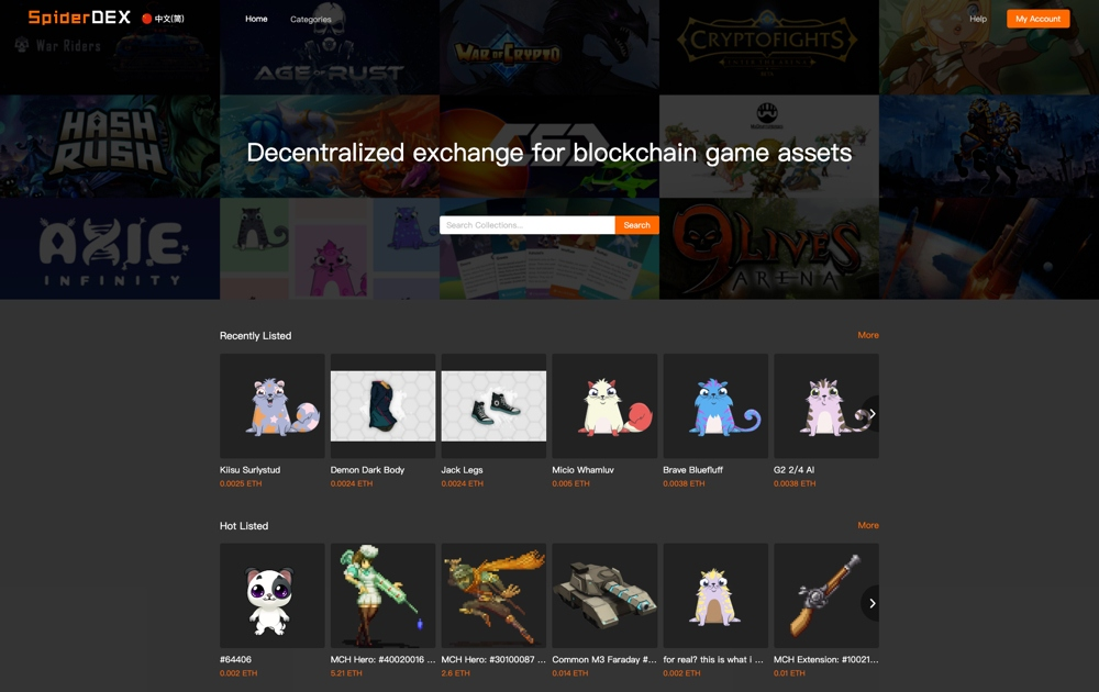 SpiderDEX - Exchange for game assets