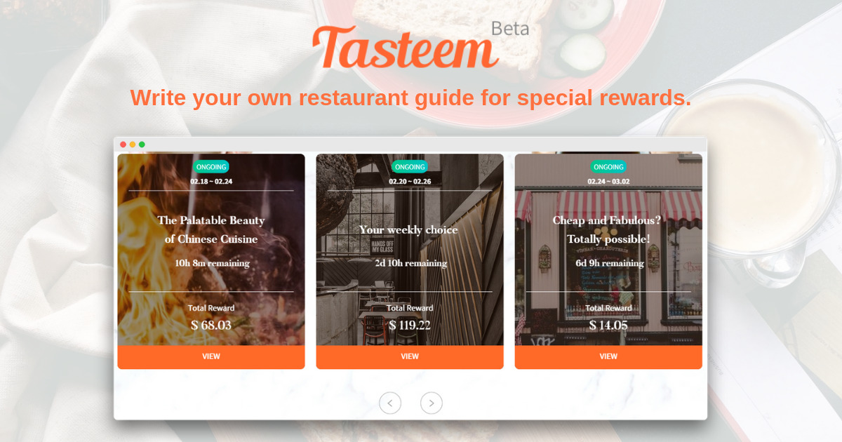 Tasteem - Your Own Guide to Taste