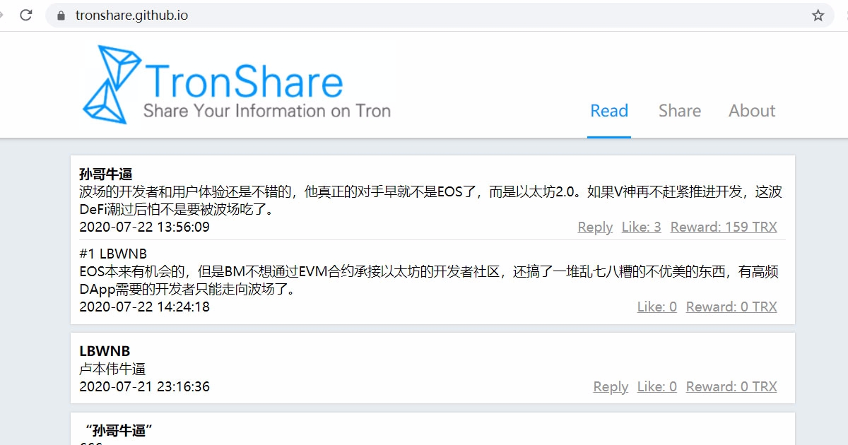 TronShare - share, like, reward information about Tron