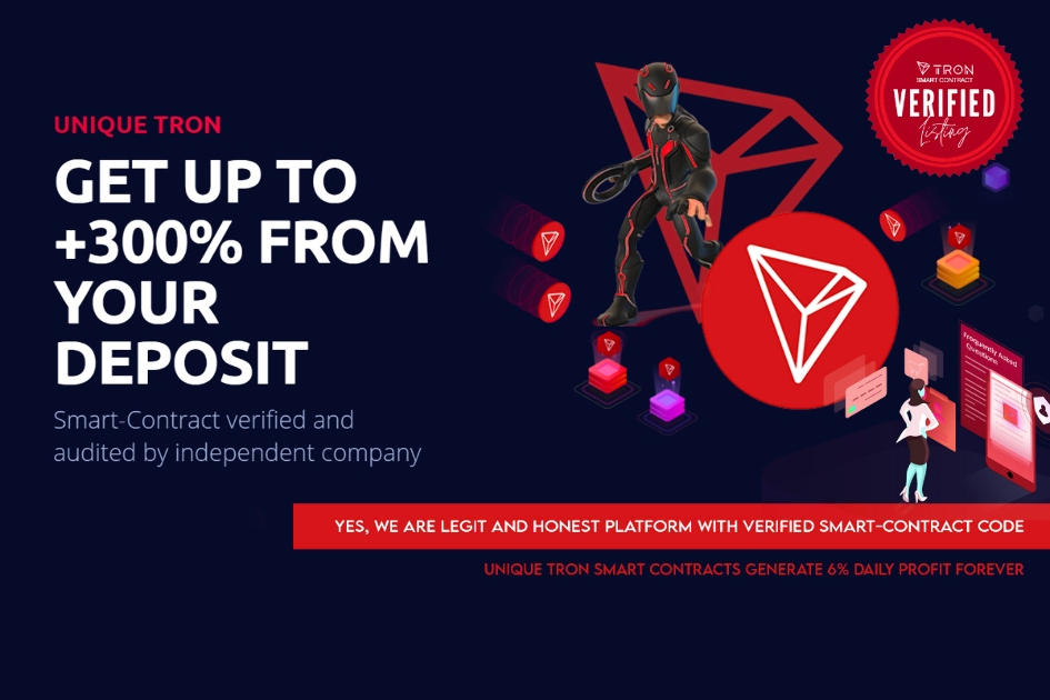 UniqueTron - Get up to +300% from your deposit